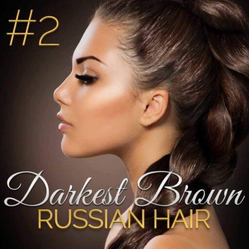 Darkest Brown Russian Double Drawn Hair Extensions 100G #2 Darkest Brown Russian Hair 1